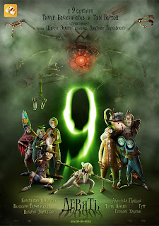 The movie 9 is produced by Timur Bekmambetov and Tim Burton