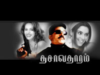 Dasavatharam old tamil movie songs free download addlivin.