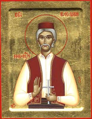 Άγιος νεομάρτυς Βουκασίνος ο φρικτώς σφαγιασθείς από τους παπικούς Ουστάσι