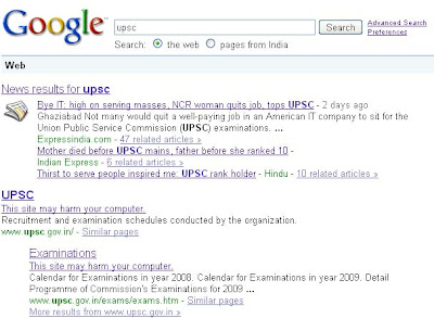 web search for upsc on google