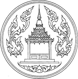 AroundUttaradit: Home Phraya Pichai Dab Hak