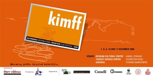 [kimff_logo_06.jpg]