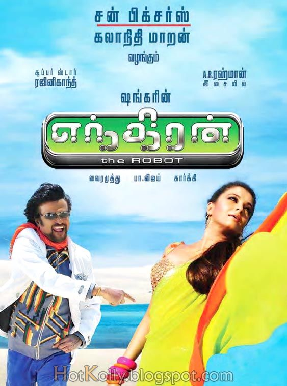 Top Five Robot 2 0 Tamil Movie Mp3 Song Download - Circus