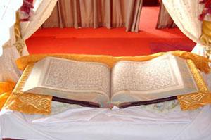 Handwritten text from sikh scripture sri guru granth sahib (sggs.