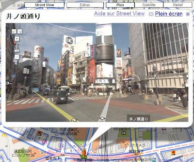 street view japon