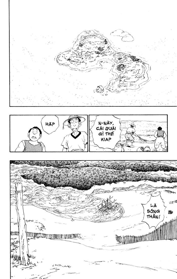 Dragon Quest: Emblem of Roto chapter 18 trang 3