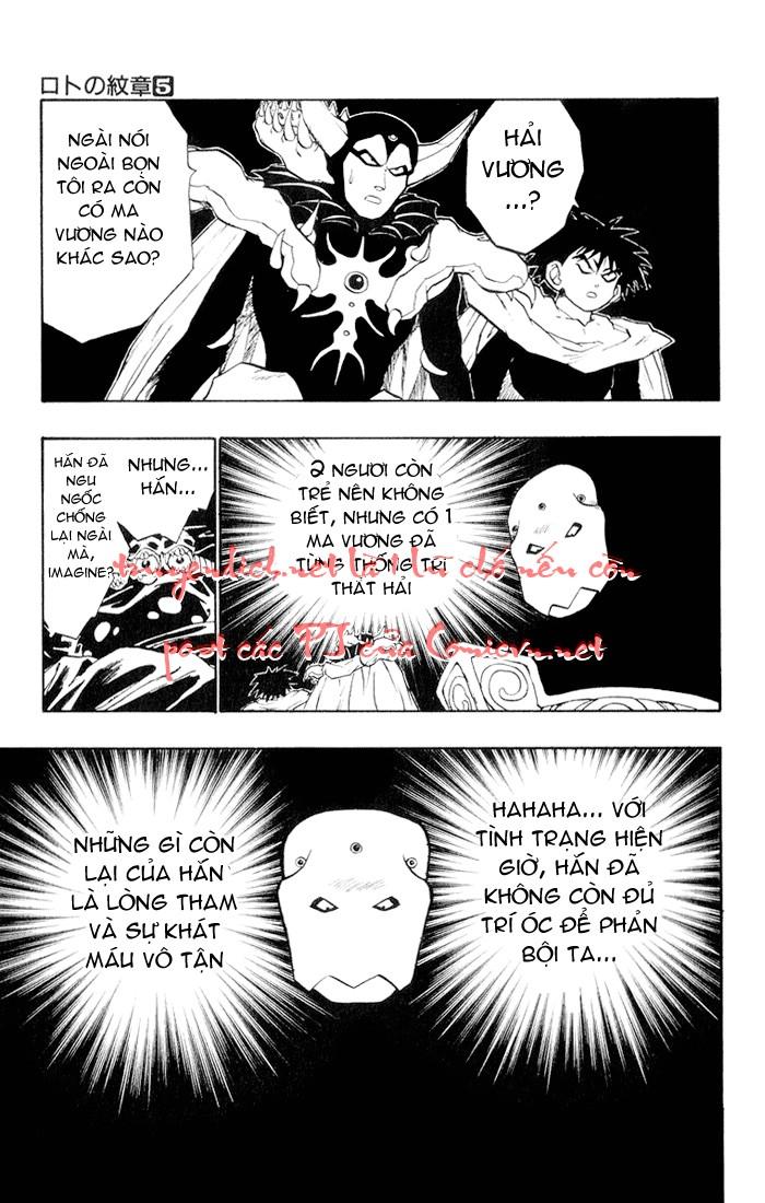 Dragon Quest: Emblem of Roto chapter 17 trang 7