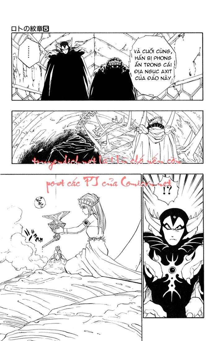 Dragon Quest: Emblem of Roto chapter 17 trang 23