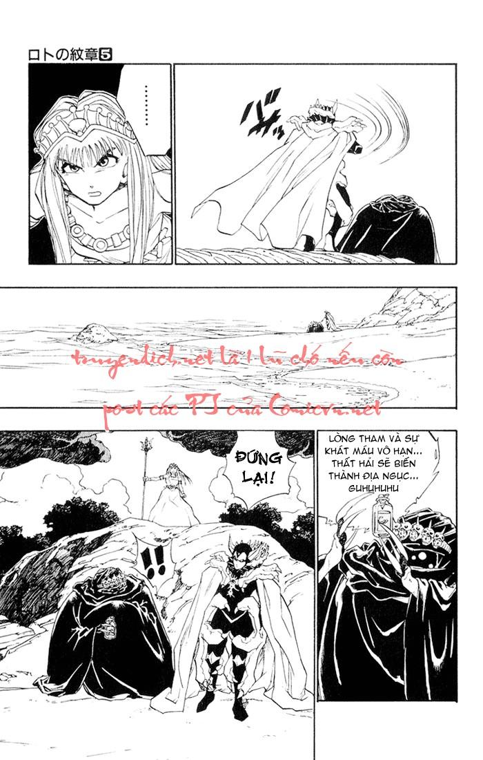 Dragon Quest: Emblem of Roto chapter 17 trang 35