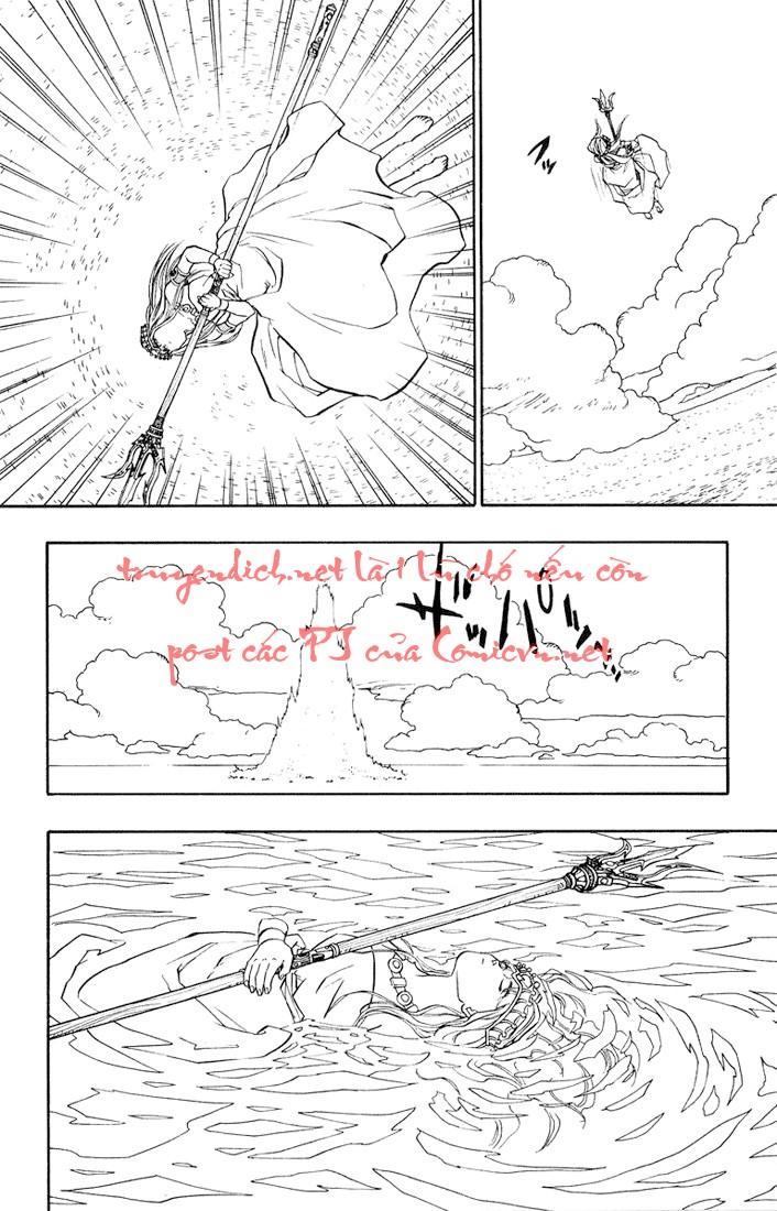 Dragon Quest: Emblem of Roto chapter 17 trang 45