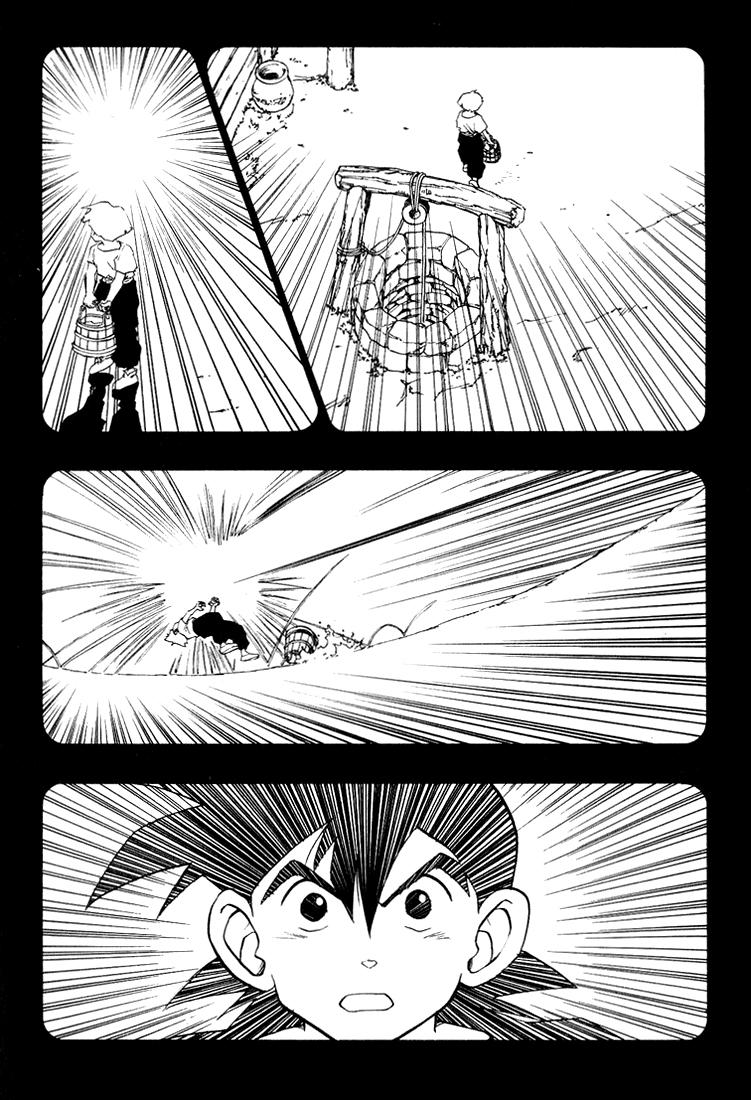 Dragon Quest: Emblem of Roto chapter 15 trang 109