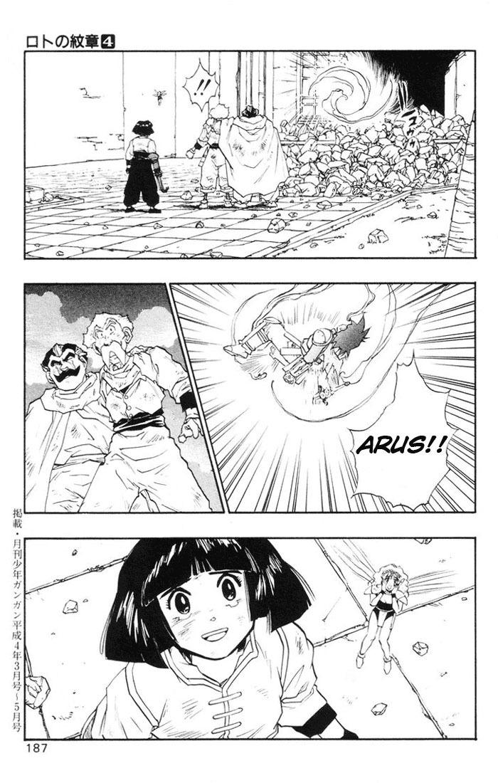 Dragon Quest: Emblem of Roto chapter 14 trang 129