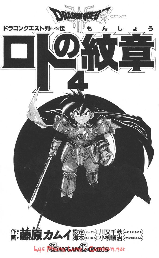 Dragon Quest: Emblem of Roto chapter 12 trang 3