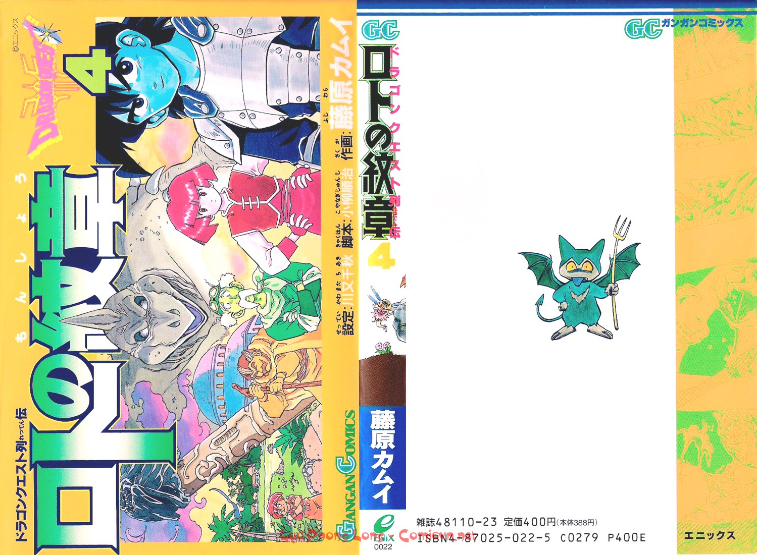 Dragon Quest: Emblem of Roto chapter 12 trang 1