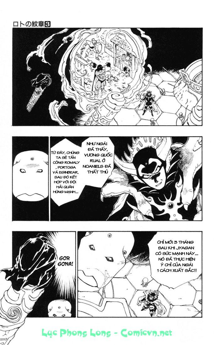 Dragon Quest: Emblem of Roto chapter 11 trang 21