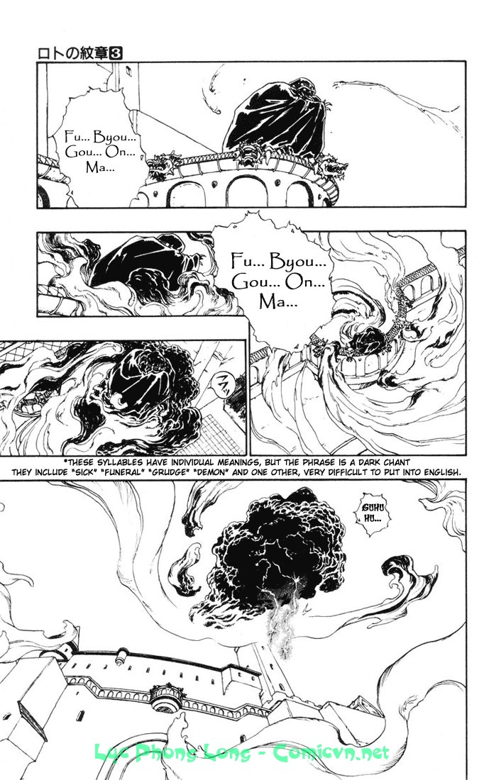 Dragon Quest: Emblem of Roto chapter 11 trang 25