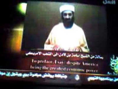 osama in laden 2007 in laden. 2007 Osama Bin Laden Video