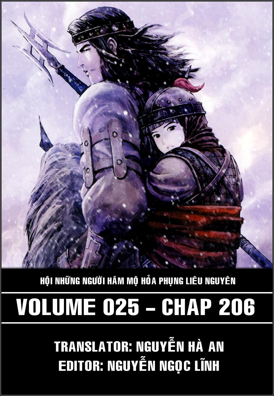 Hỏa Phụng Liêu Nguyên tập 206 - 1