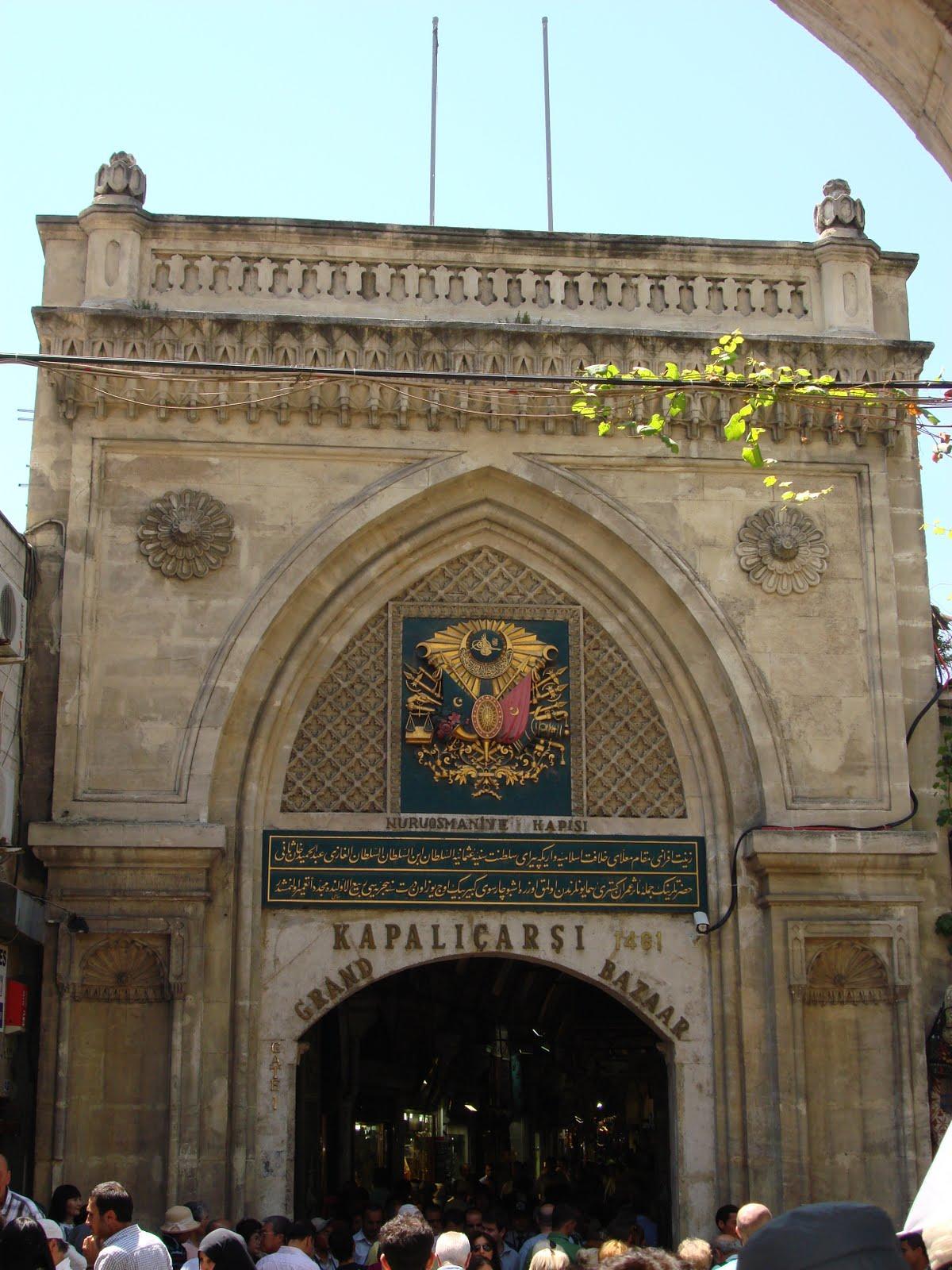 Gates Of Istanbul The Grand Bazaar