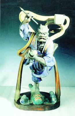 Kui Xing