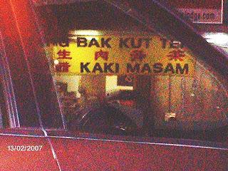 only in KK?