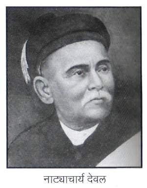 Krushnaji Prabhakar Khadilkar