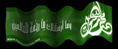The truth of Islam & The prophet Mohamed