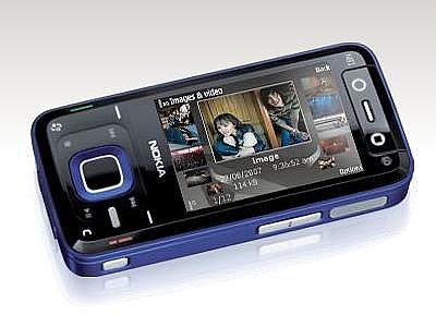 nokia internet mobile ovi, Internet mobile : Nokia France va livrer son premier bouquet 'Ovi' d'ici fin 2007