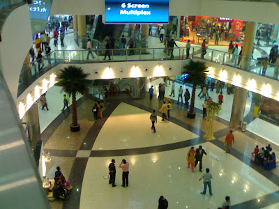 South City mall kolkata jadavpur