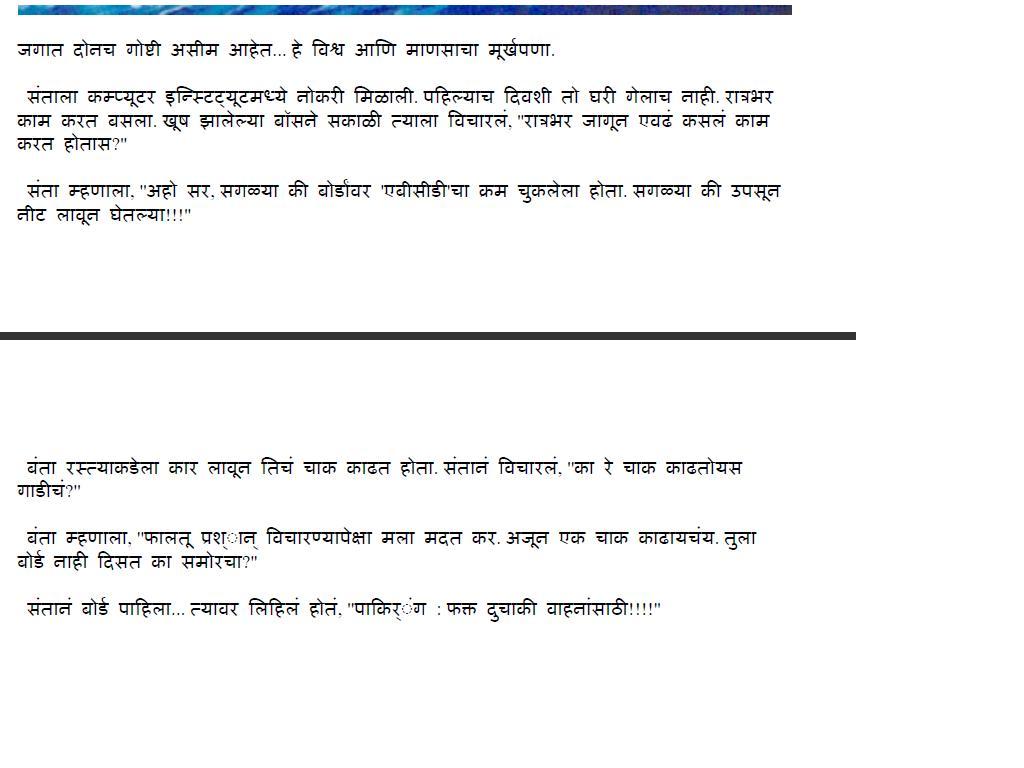 Collection Messagesmarathi Prem Kavita Marathi Blog Short