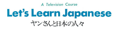 """A Television Course """"Let's Learn Japanese Basic I &"""