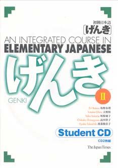 [genki+2+studentcd.jpeg]