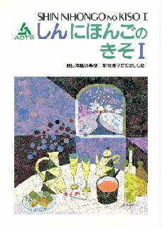 رد: عدة اشياء يابانية ( صور - حروف - شرح بسيط .. الخ ),أنيدرا