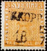El sello más caro del mundo