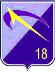 Sư Đoàn 18 Bộ Binh Logo