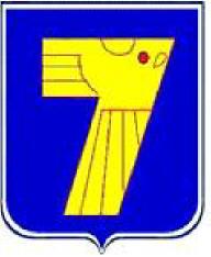Sư Đoàn 7 Bộ Binh LOGO