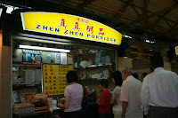 Zhen Zhen Porridge, stall 54