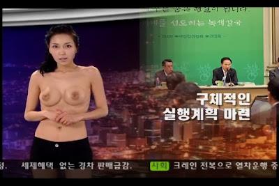 Resultado de imagen para naked news, nude