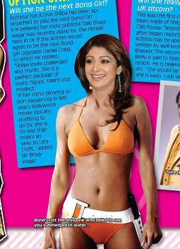 Hot Shilpa Shetty | The indian actress: December 2007