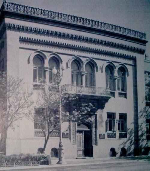 Школа для девушек-мусульманок, основанная Тагиевым (позже, в 1918-1920 годах здесь располагался парламент Азербайджанской Республики)