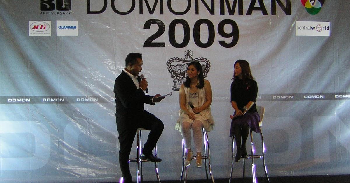 domon man 2009
