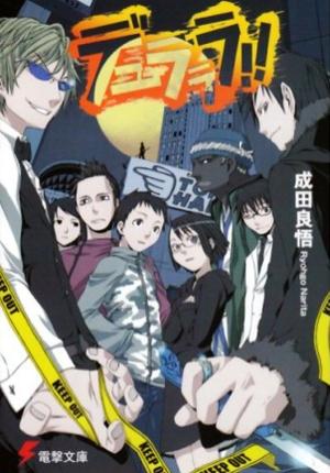 Durarara!! (Light Novel) - TV Tropes