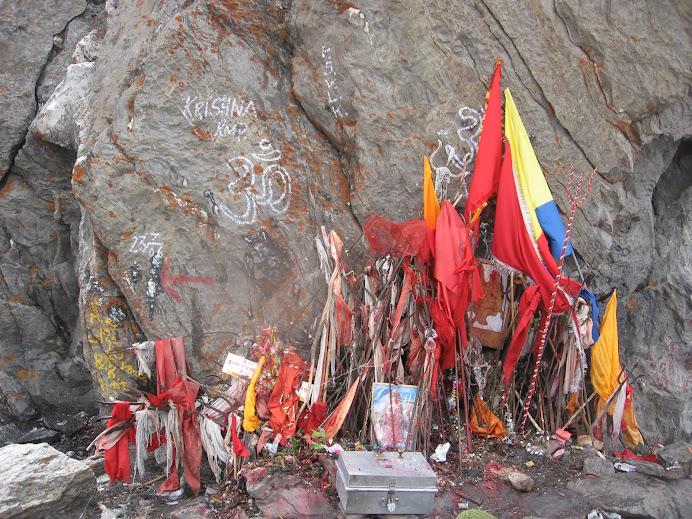 Lord Shiva Shree Khand