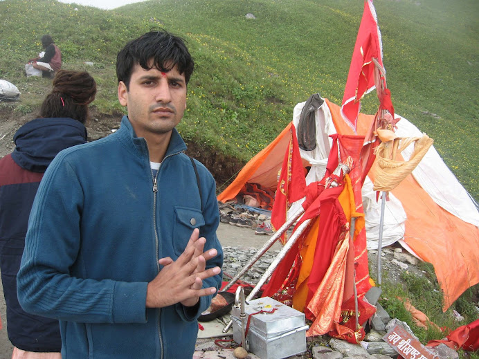 Sacred 'Chadi' From madth of Sadhu Mahatma's