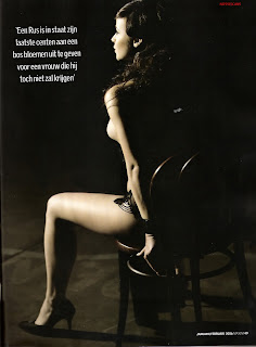 Victoria Koblenko in lingerie photo shoot