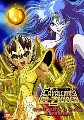 HADES VF TÉLÉCHARGER SAINT SEIYA AVI INFERNO