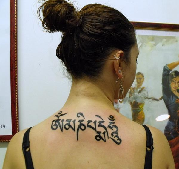 ngoriacuvu: tattoo letter fonts