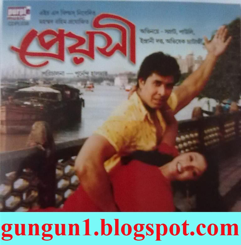 Kalkata bangla movie song mp3 - Once were warriors full