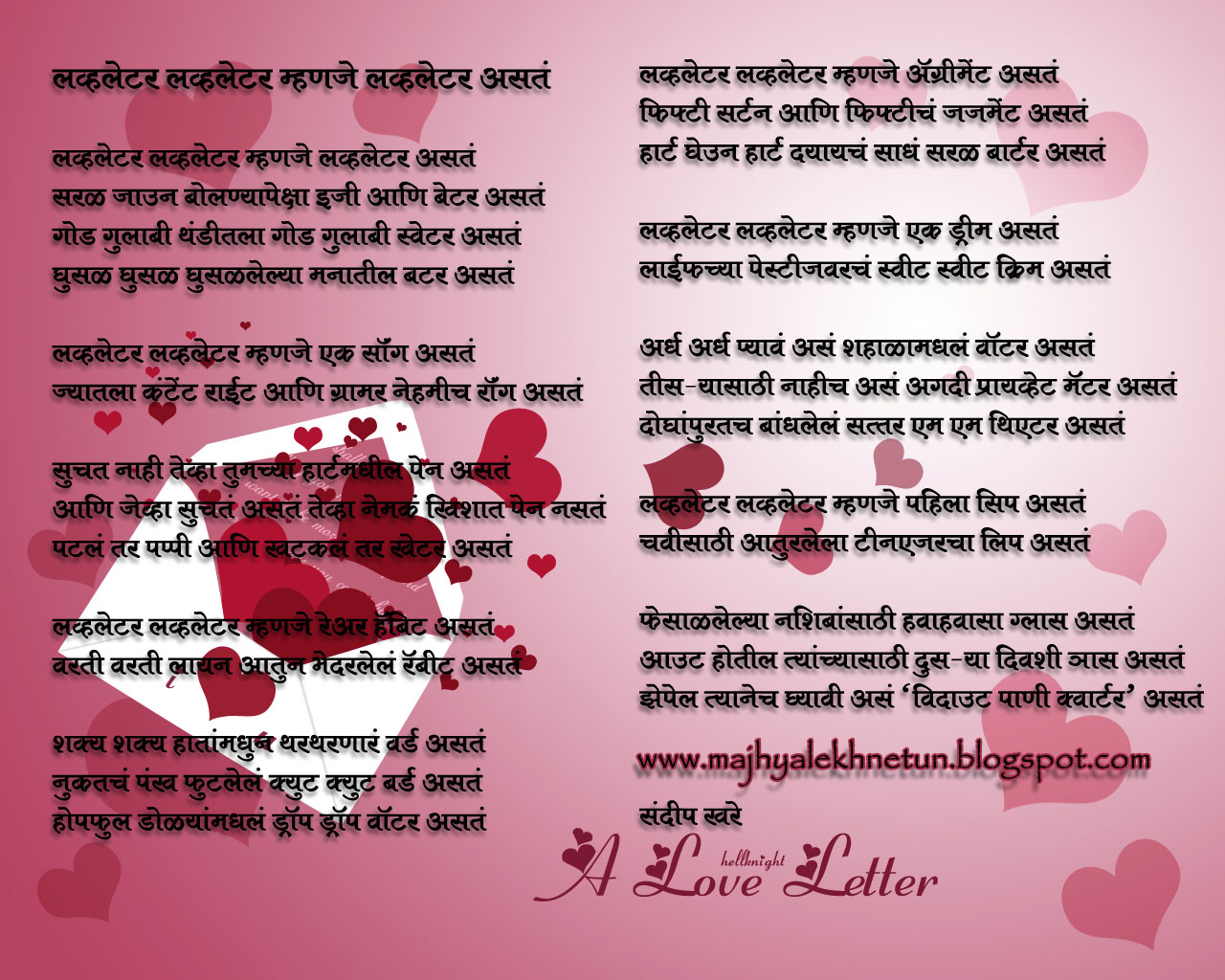 Format Of Love Letter In Hindi Gallery  Letter Samples Format