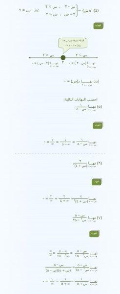 Math Project: مارس 2010